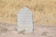Islamic Headstones Burana Tower