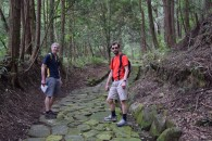 Nakasendo Way 1