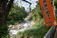 Entrance to Tsumago