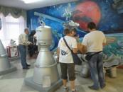 Rocket motor
